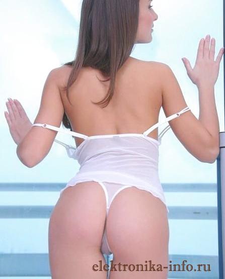 Проститутка Тине