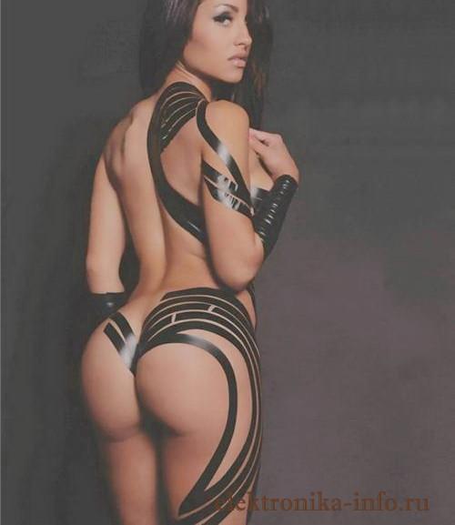 Проститутка Cindy Vip