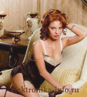 Проститутка Гали 18