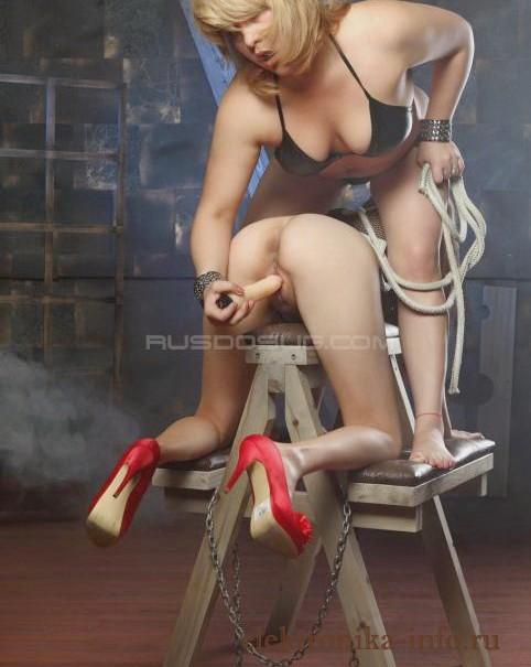 Проститутки Слюдянки на пару часов