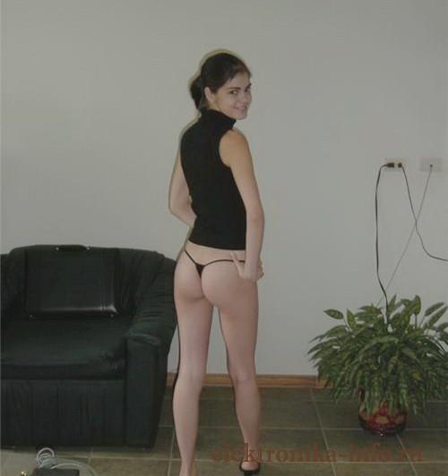 Проститутки Янаула в ВК