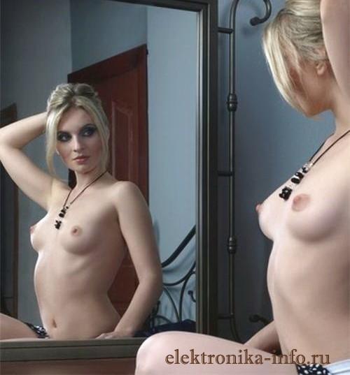 Проверенная проститутка Маруся VIP