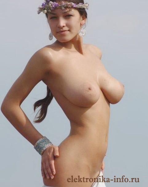 Проверенная проститутка Виолетта VIP