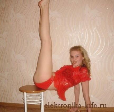 Девушка проститутка Василиса