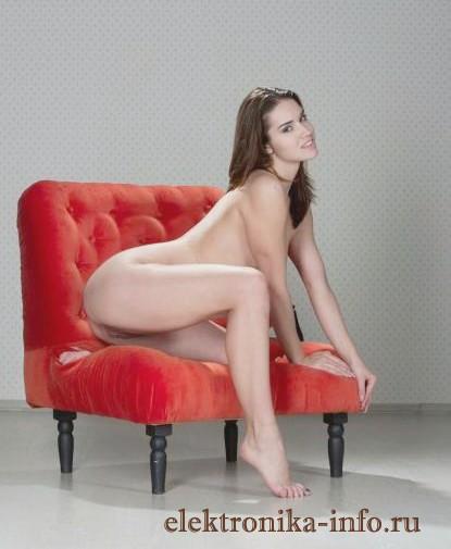 Проверенная проститутка Захарина Вип