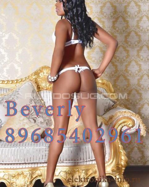 Девушка проститутка Мелитта фото мои