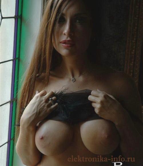 Реальная проститутка Дуня